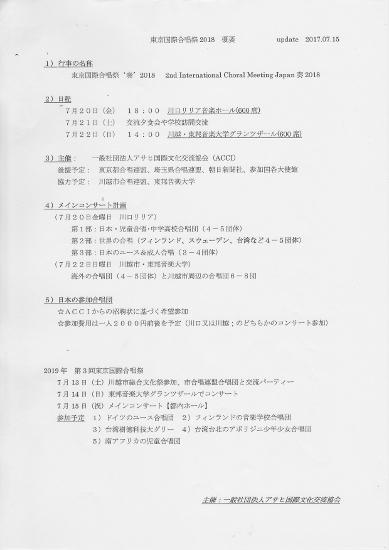 SCN_0008 (389x550).jpg